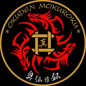 okuden_mokuroku